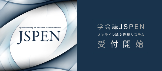 学会誌JSPEN論文投稿